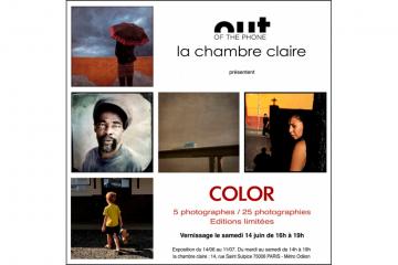 Expo La Chambre Claire